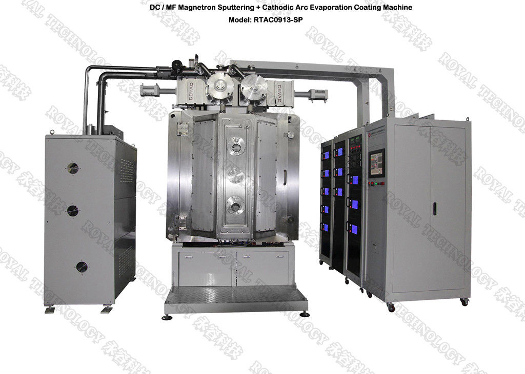 Industrial Black DLC Coating Machine , Watches PECVD Thin Film Deposition Systems,  PECVD DLC Sputtering Equipment