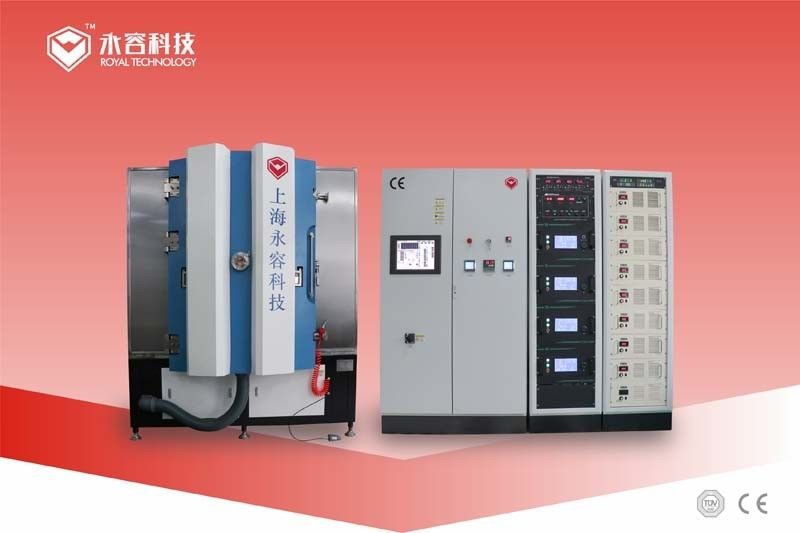 RTSP1000-Closed Field Unbalanced Magnetron Sputtering System,  CE Certified PVD  Ion Plating Machine