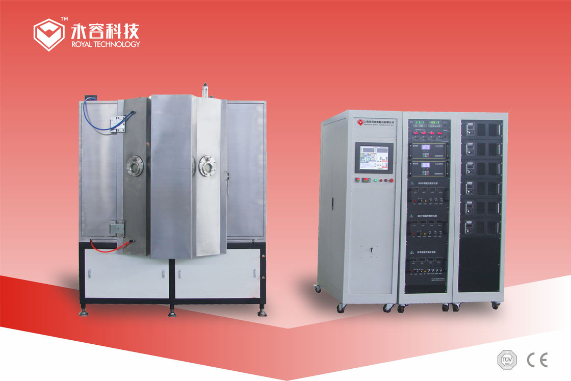 High Yield Tantalum PVD Sputtering Coating Machine DC Magnetron Sputtering