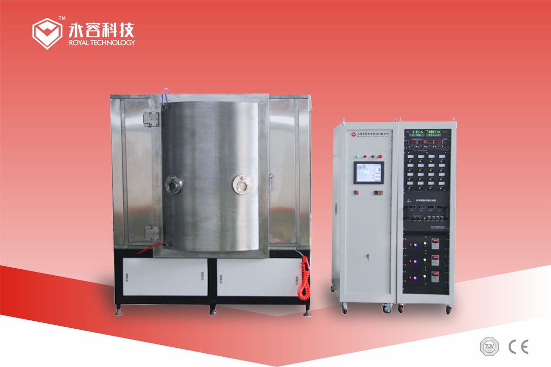 Rose Gold Arc Ion Plating Machine / Metal Rose Ion Plating Equipment, PVD arc coating machine for copper color